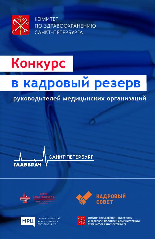 http://pstom12.ru/wp-content/uploads/2018/09/500х771.jpg